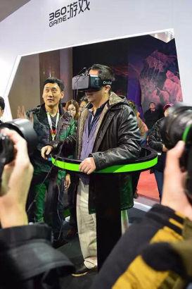 360游戏狂欢节启动仪式
