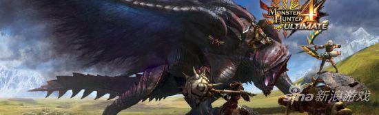 怪物猎人4终极版