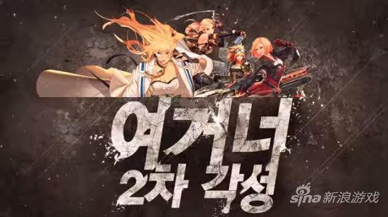 韩服DNF公布2015年更新计划