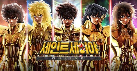 《圣斗士星矢OL》韩版海报