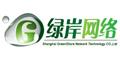 上海绿岸网络科技有限公司