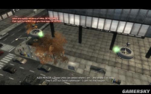 《虐杀原形》详细图文流程攻略