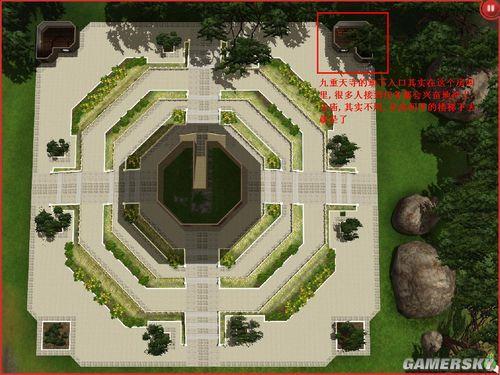 《模拟人生3:图纸v图纸》之旅任务攻略(2)_游戏边境斧头图文世界图片
