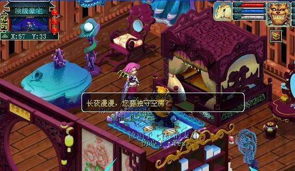 梦幻西游:新配方家具cadpe意思什么图纸代表图片