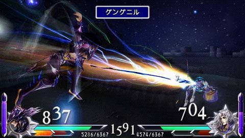 龙骑士战斗画面