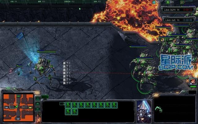 星际争霸2地图 地震中的战斗 - seismic battle