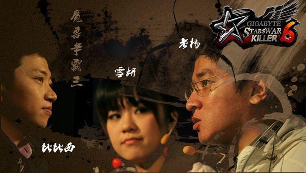 比比西bbc,魔术杨magicyang,雪妍snowkiss,小苍estelle图片