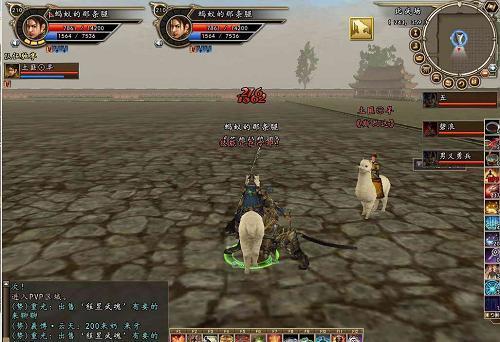 《叁国帮英传2》虎豹骑威力实测