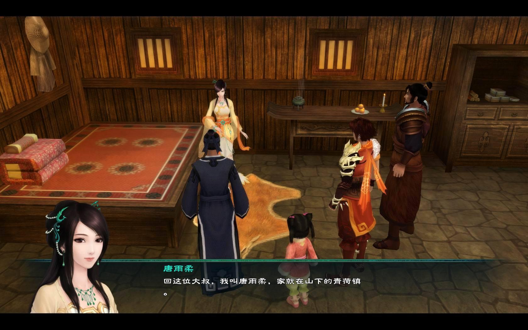 screen2011_7_7_2_37_35.jpg