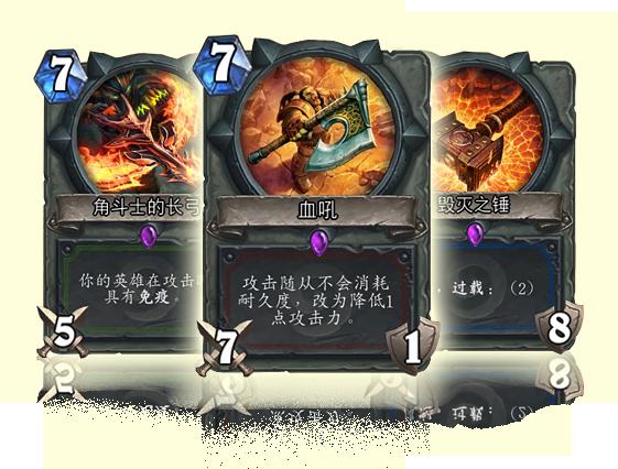 http://nos.netease.com/hearthstone/3/xinshou/3/card/wq-card.png