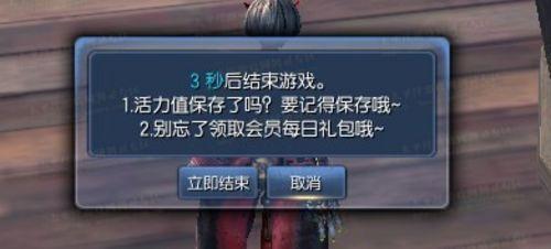 剑灵南天国体验服更新快报 灵剑士出炉