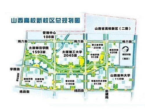 山西大学城总规划图(图片来源网络)