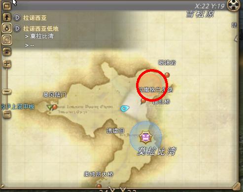 最终幻想14秘术师职业任务介绍