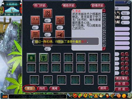 烹饪梦幻西游_梦幻西游多少级烹饪做百岁香和大红大蓝最合算