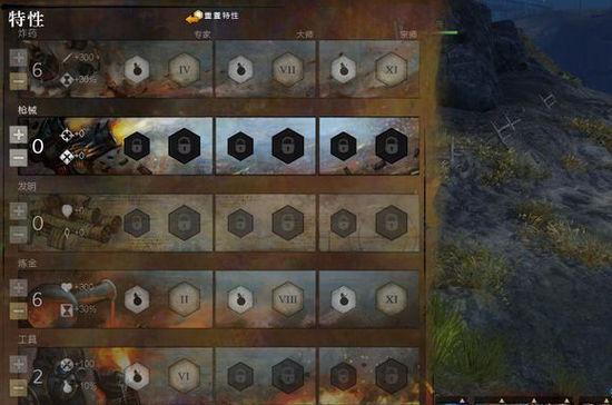 激战2工程师野队自叠25层威能加点攻略