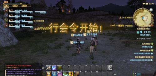 [冰凝圣域]《最终幻想14》行会令任务攻略