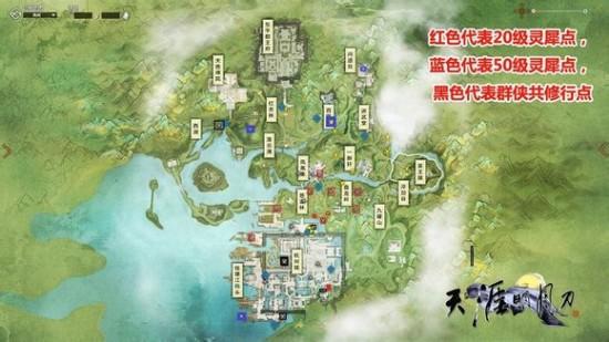 天涯明月刀杭州地图攻略 50到55级练级心得