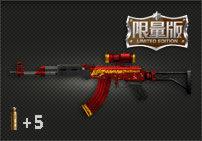 红龙AK47