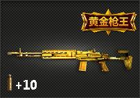 黄金M14EBR