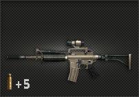 M4A1-E(沙漠风暴)