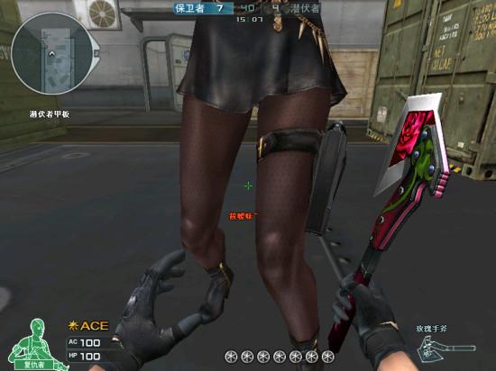 CF2.0保卫者的深V你感受到了吗?开不开枪