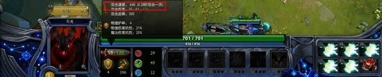 学霸眼中的DOTA2:攻速计算及攻速显示面板研究