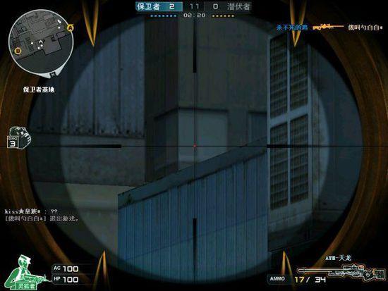 幽灵模式狙击用法