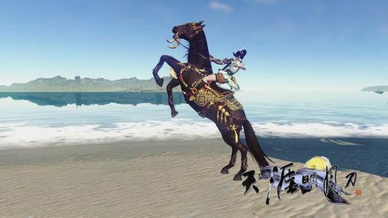 天涯明月刀OL坐骑大全 游戏坐骑马匹介绍