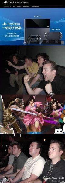 国行PS4发布会
