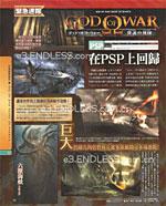 中文杂志第1期(1)