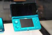 蓝色版N3DS正面