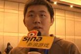 展鹏科技CEO陈宇翔