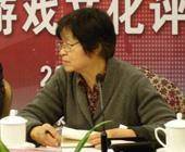 北京师范大学教授沈绮云