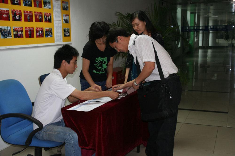 北京公积金贷款可自选网点 组合贷可加急办理