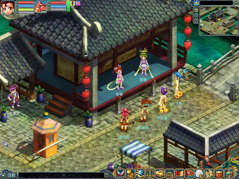 《西游Q记》游戏截图