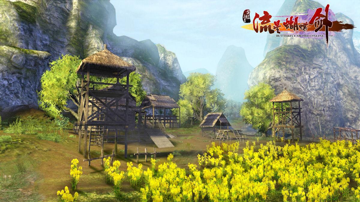《流星蝴蝶剑online》游戏截图(3)
