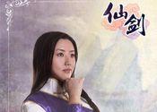 《仙剑》系列官方COSPLAY欣赏