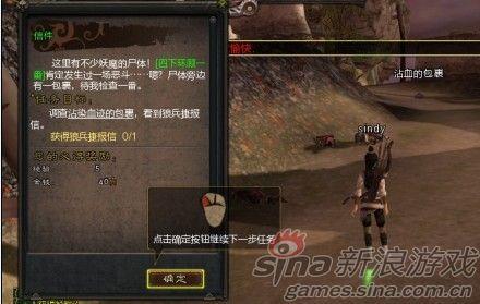 刀剑2游戏截图