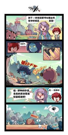 慢慢的看《QQ软件传》漫系列背景漫画仙侠漫画图片