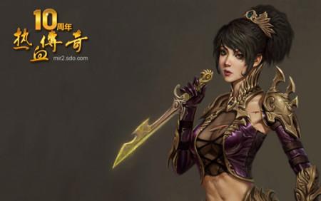 新浪游戏_十年辉煌《热血传奇》9月28日十周年庆典