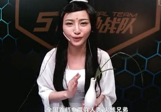 CF火线兄弟 孙悟空VS武大郎 主持化身观音菩萨