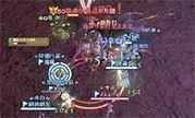 最终幻想14巴哈姆特侵攻篇T9战士视角视频