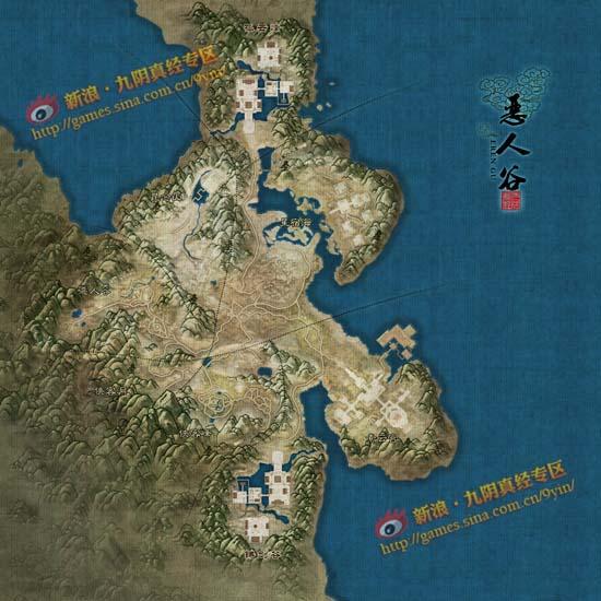 九阴真经各区域地图及区域介绍(2)