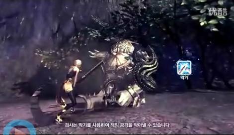 韩服全新职业技能演示:剑士视频