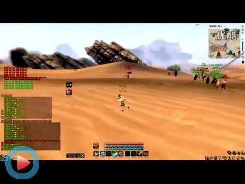 激战大沙漠 韩服剑士力士捉对厮杀视频