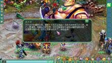 《神武》游戏画面(三)