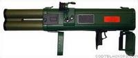 《使命召唤7》火箭筒一览