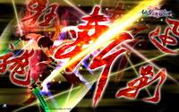 《仙剑5》战斗特效(五)