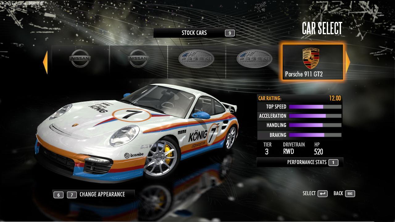 《极品飞车:变速》72辆赛车展示