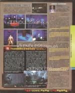 中文杂志第2期(4)